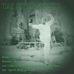 Music to practice Kung Fu and Tai Chi